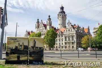 Достопримечательности Лейпцига, Германия. На фото: Новая Ратуша.