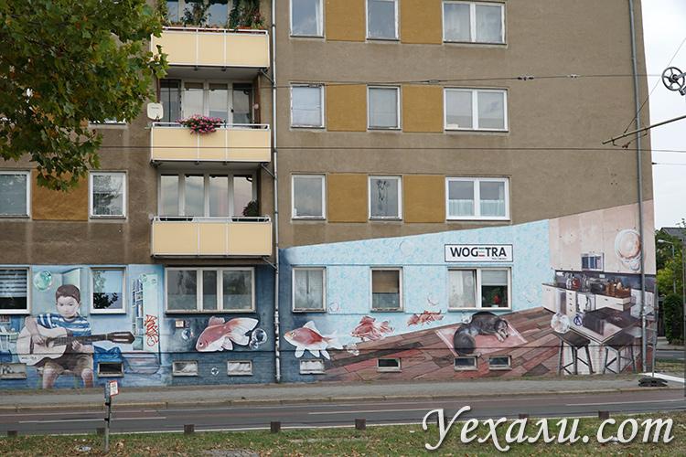 Фото жилых домов в Лейпциге, Германия