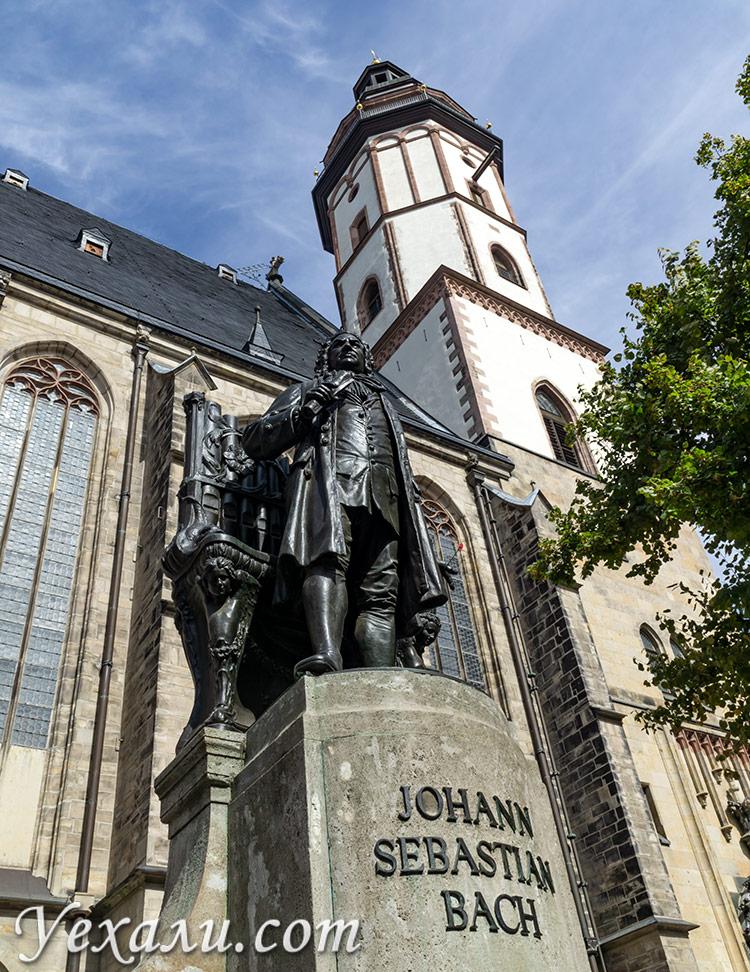 Что посмотреть в Лейпциге. Церковь святого Фомы и памятник Баху.