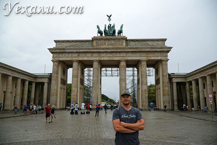 Фото Берлина,