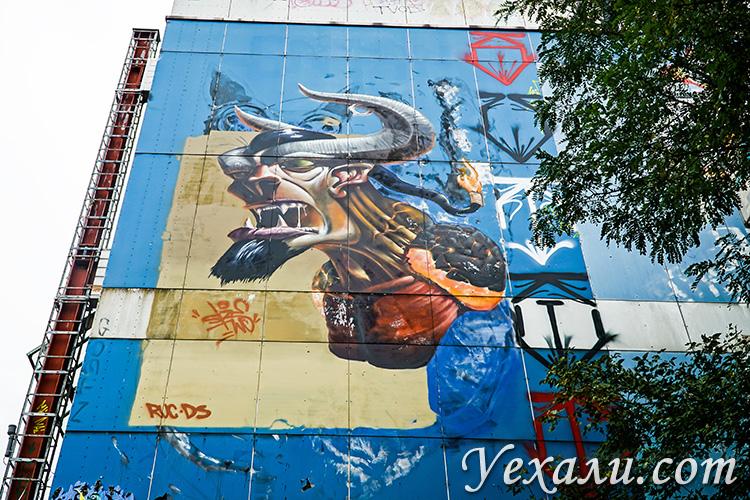 Граффити в Берлине. Демон в Тойфельсберге.