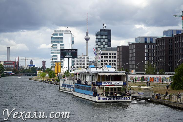 Фото Берлина осенью