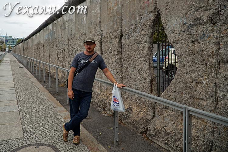 Отзывы туристов о Берлине, Германия. Фото берлинской стены