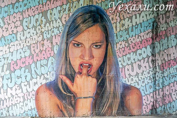Граффити в Берлине. На фото: Бритни Спирс в Тойфельсберге.