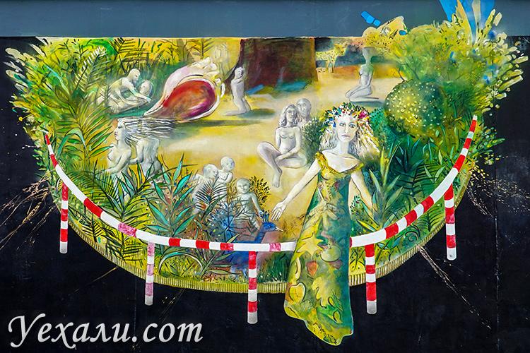 Истсайдская галерея в Берлине. «Листья Флоры».