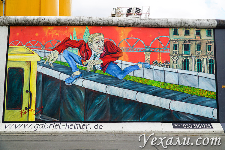 East Side Gallery в Берлине, Германия. На фото: картина Прыгун через стену.