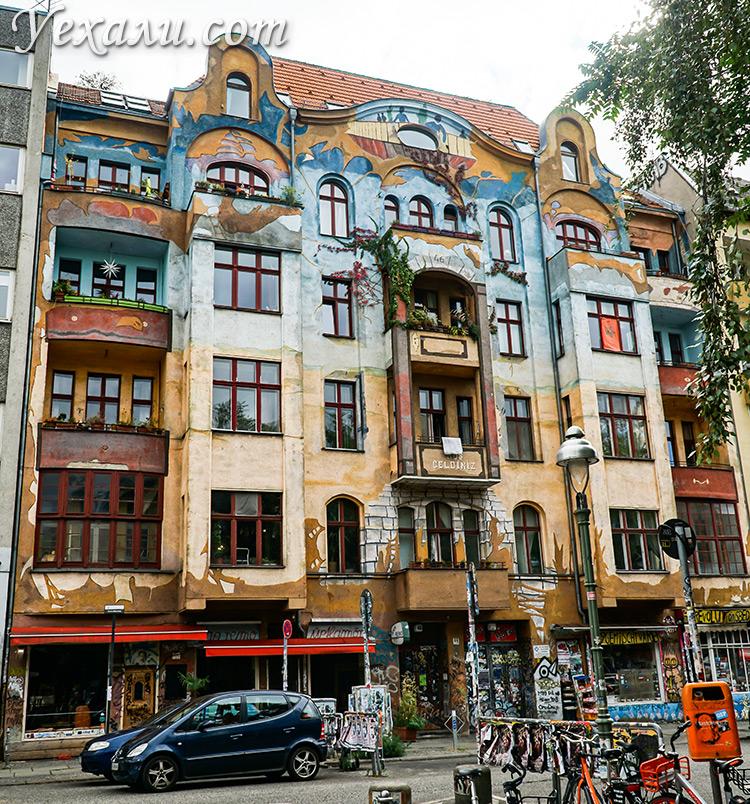 Стрит-арт в Берлине, Германия.