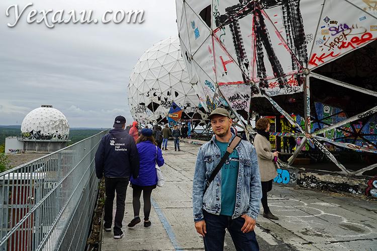 Экскурсия к башне Тойфельсберг