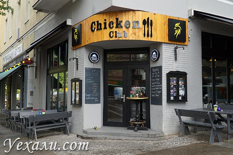 Фото Берлина, кафе в городе