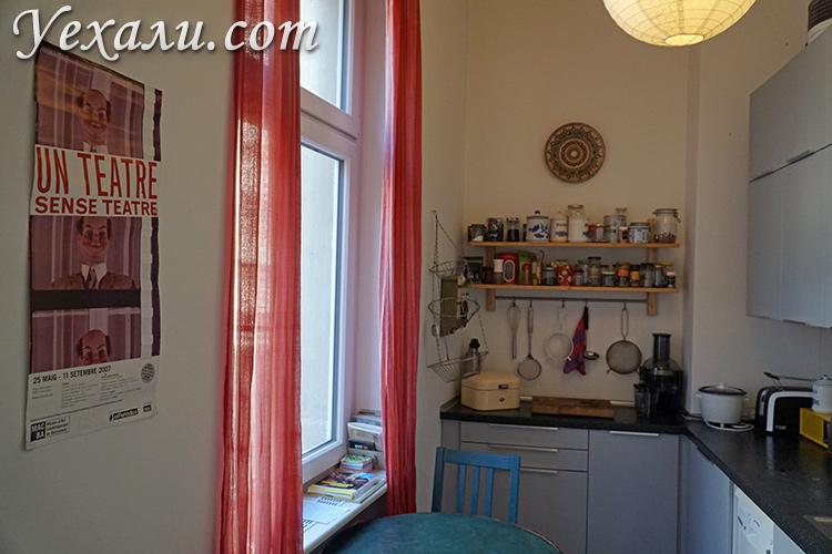 Фото кухни в жилом доме Германии