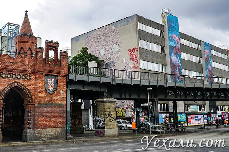 Лучшие районы Берлина, наш обзор. На фото: неформальный Кройцберг.