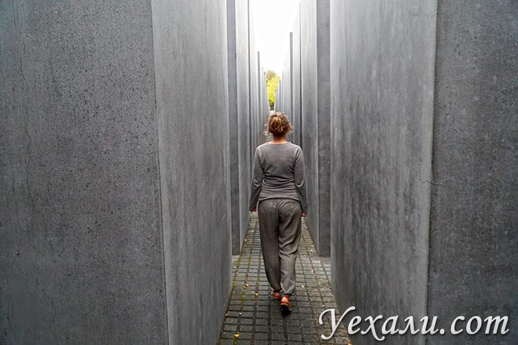 Фото Берлина. Мемориал жертвам Холокоста
