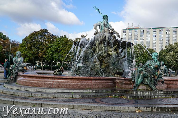 Фото Берлина, фонтан Нептуна
