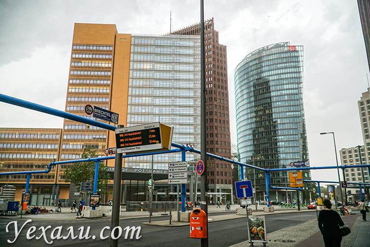Небоскребы в центре Берлина, фото