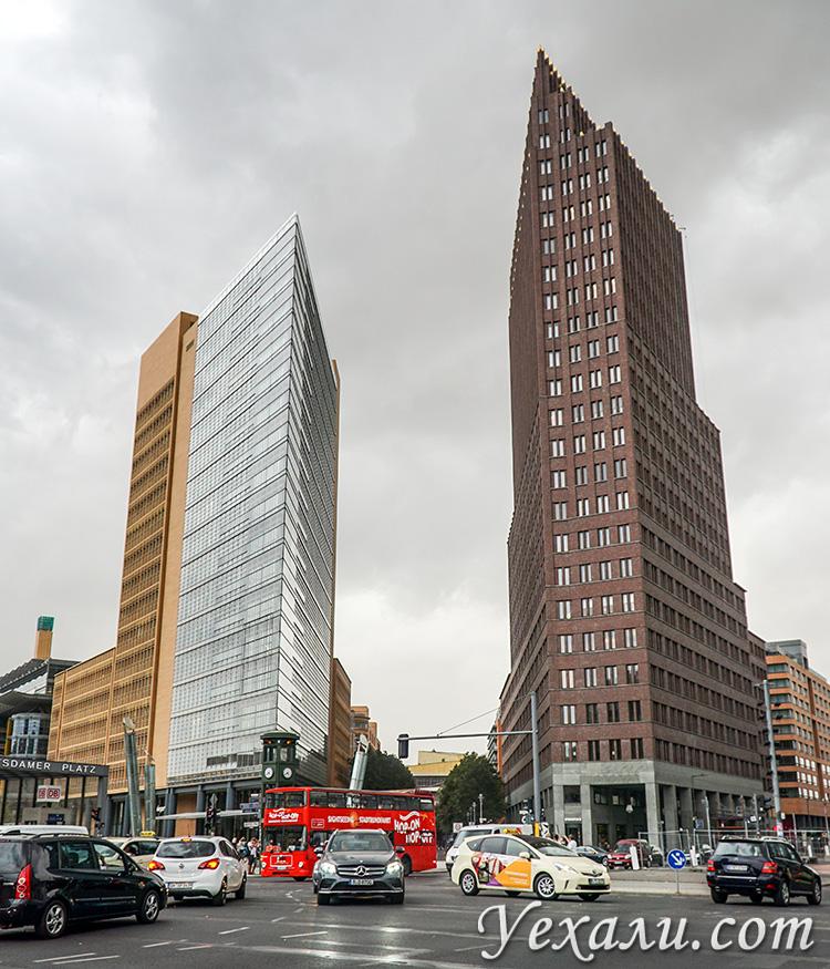 Какие достопримечательности посмотреть в Берлине: Потсдамская площадь.