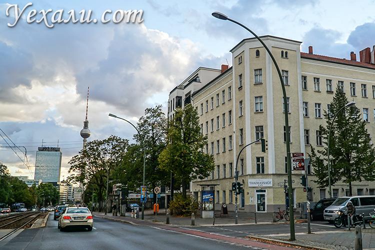 Где остановиться в Берлине? Пренцлауэр Берг - старая добрая Германия.