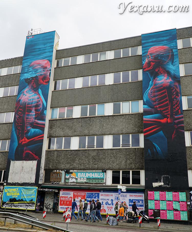 Фото Берлина, граффити на домах в центре Берлина