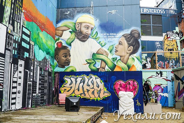 Станция Тойфельсберг в Берлине, фото граффити