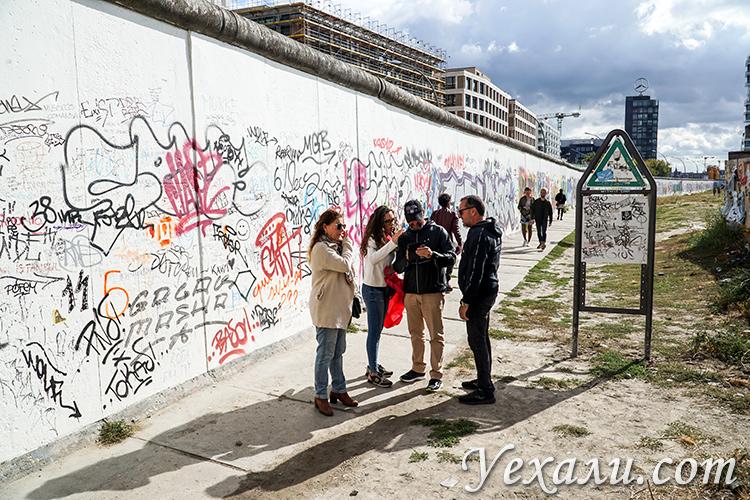 Берлинская стена, обратная сторона Истсайдской галереи.