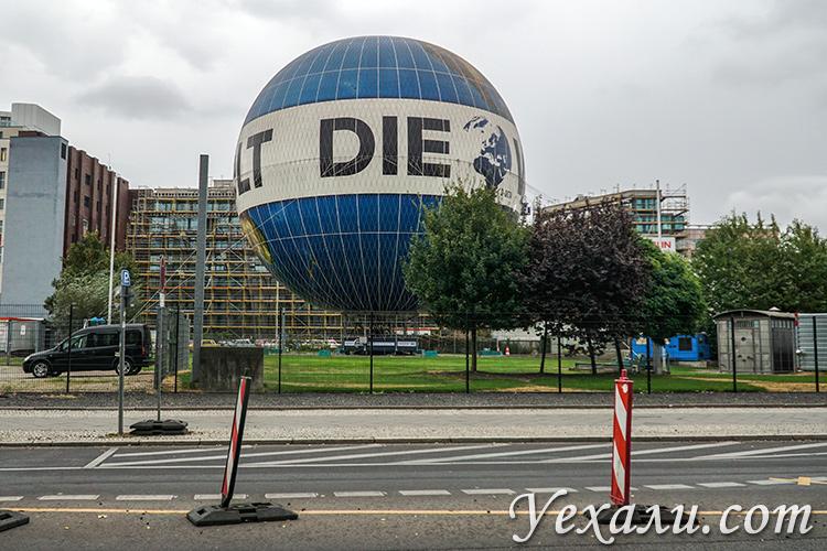 Берлин, воздушный шар Die Welt.