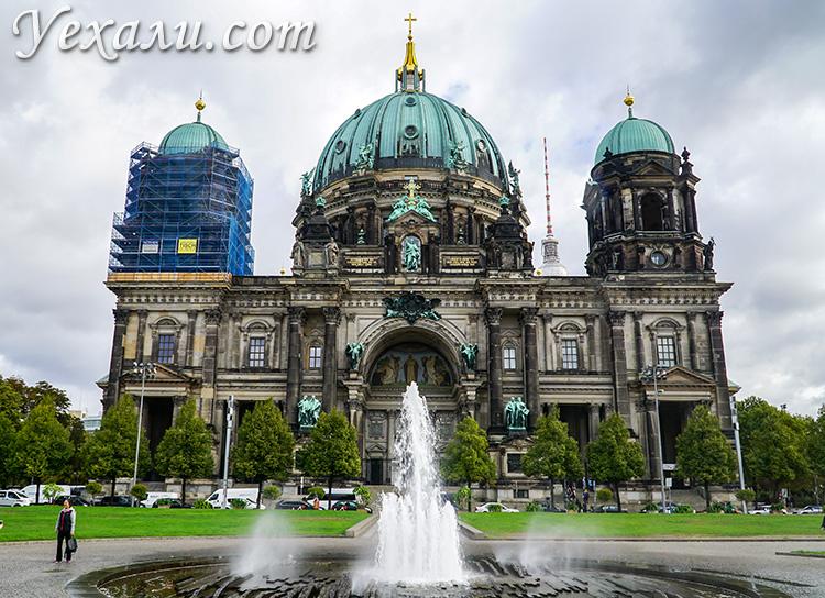 Что посмотреть в Берлине за 3 дня самостоятельно: Музейный остров.