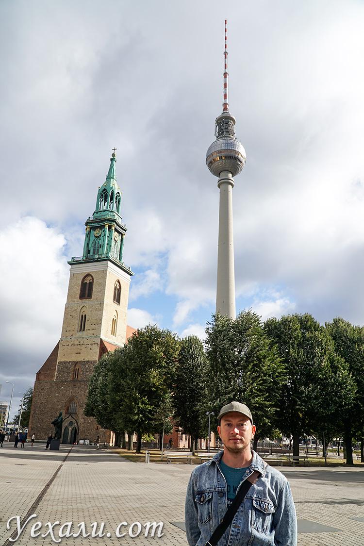 Главные достопримечательности Берлина, Германия. Берлинская телебашня.