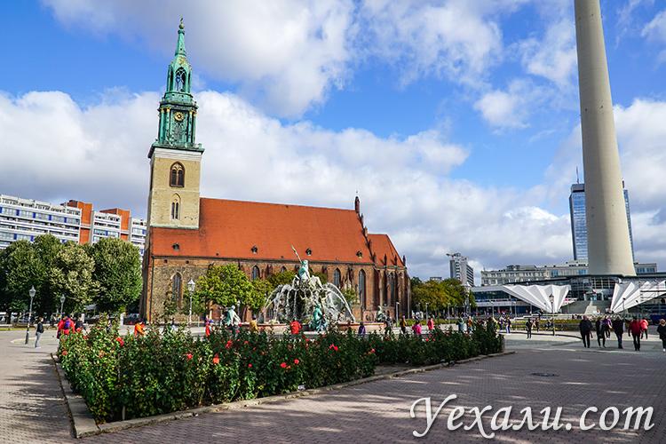 Достопримечательности Берлина, фото и описание кратко. Церковь Мариенкирхе.