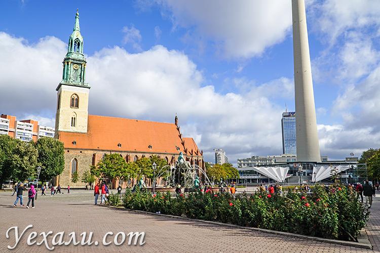 Что посмотреть в Берлине самостоятельно за 3 дня: церковь Мариенкирхе и фонтан Нептун.