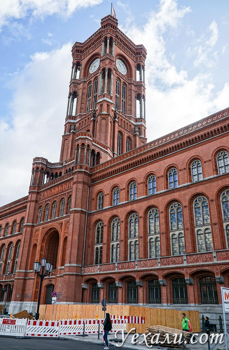 Главные достопримечательности Берлина. На фото: