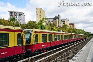 Общественный транспорт в Берлине, Германия. Городская электричка S-Bahn.