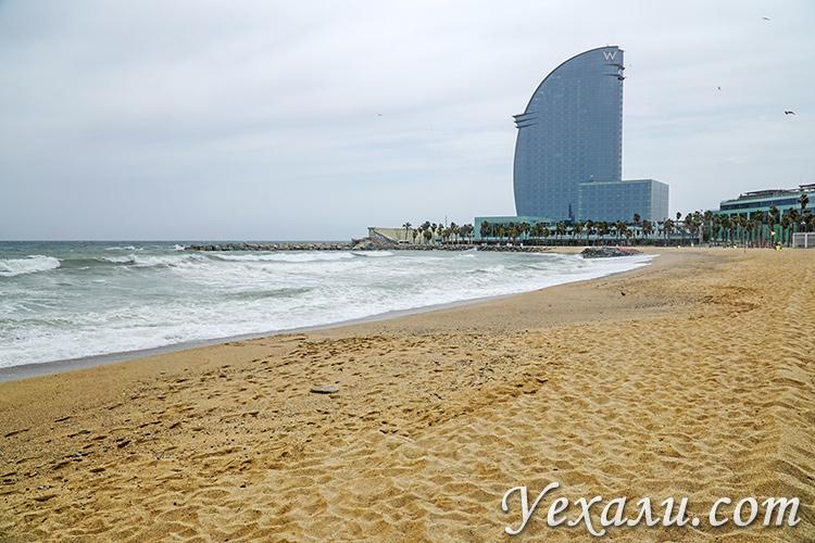 Пляж в Барселоне с отелем W.