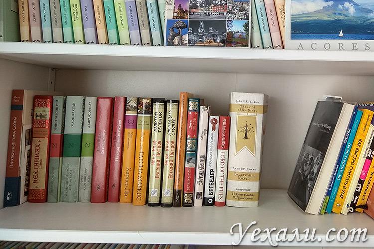 На самоизоляции можно читать хорошие книги