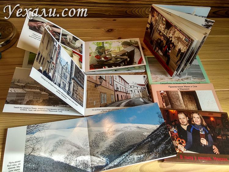 Сделайте фотоальбомы на самоизоляции