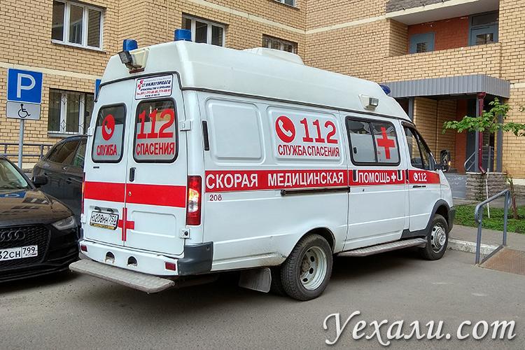 Скорая помощь во время эпидемии коронавируса.