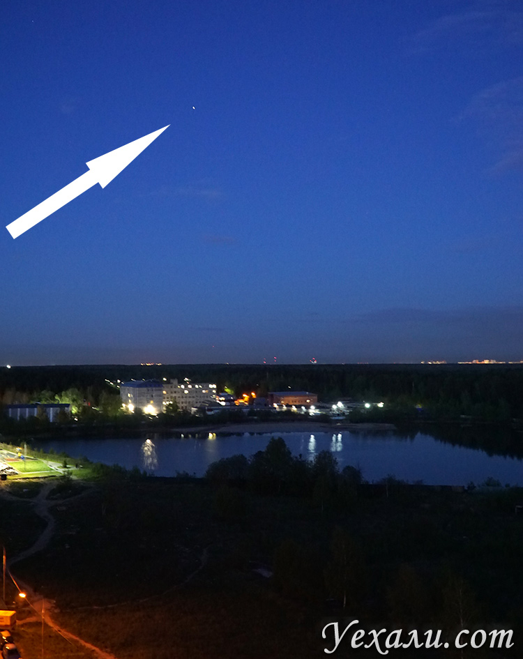 МКС над Москвой.
