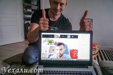 Онлайн - экскурсия по Лиссабону, Португалия.