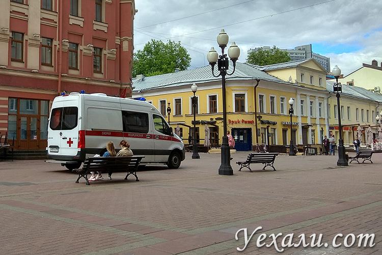 """Москва, """"Скорая помощь"""" на Арбате во время эпидемии коронавируса."""