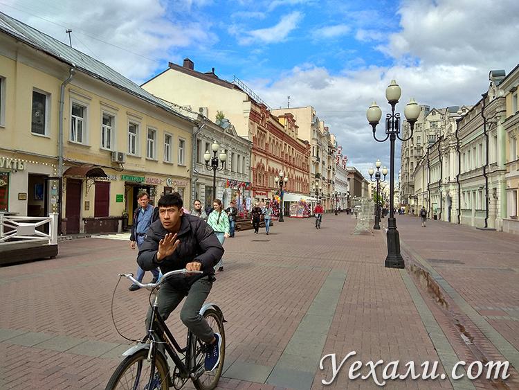 Москва, Старый Арбат.