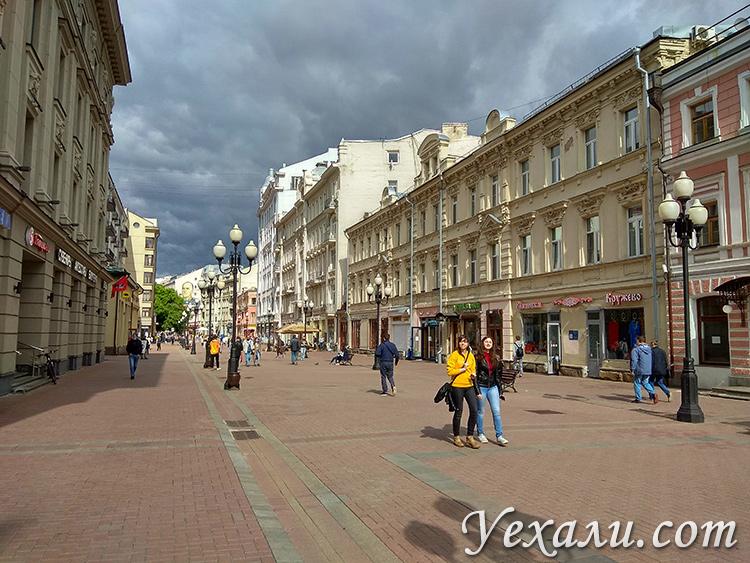 Москва, эпидемия коронавируса, Арбат почти пустой.