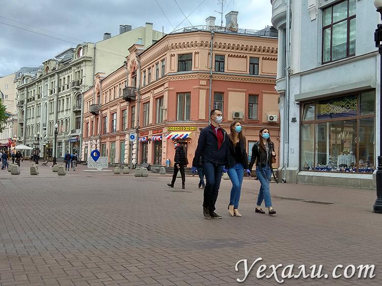 Москва, Старый Арбат, прохожие в масках.