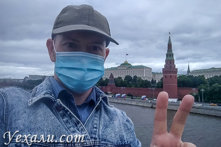 Москва, фото на фоне Кремля во время эпидемии коронавируса.
