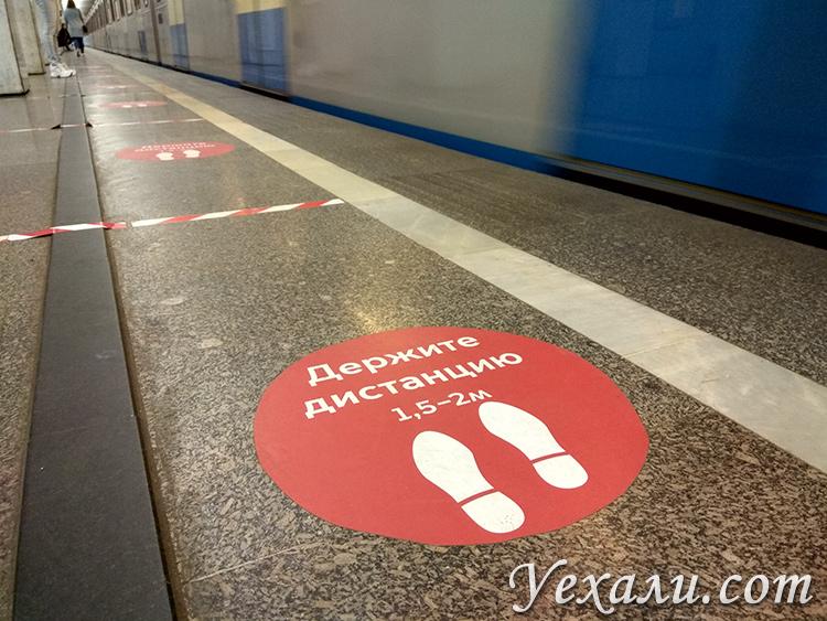 Московское метро, эпидемия коронавируса.