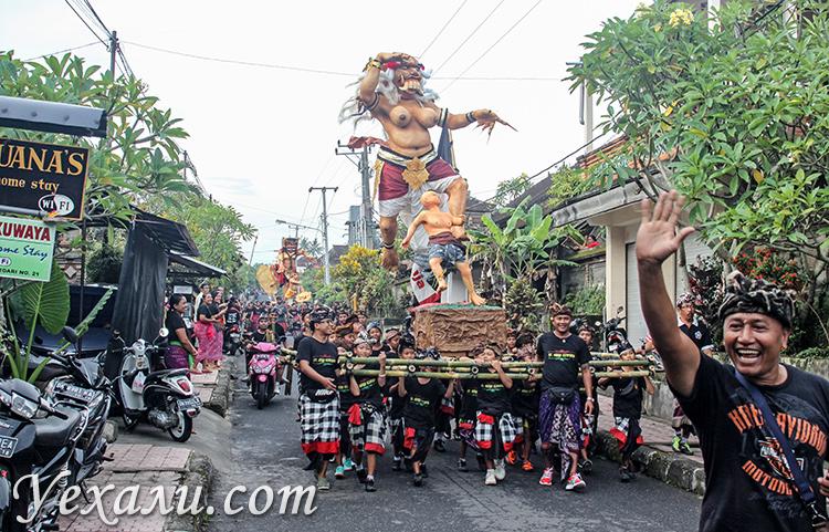 Балийский Новый год Ньепи.