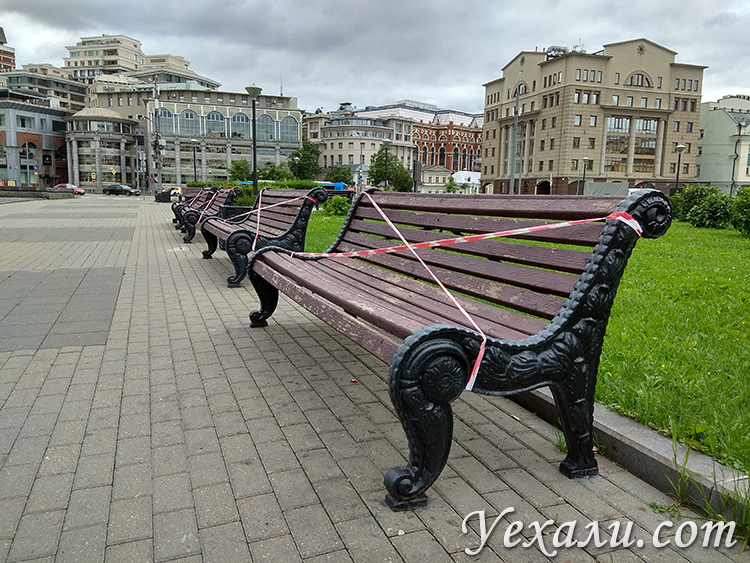 Москва, режим самоизоляции, Якиманский сквер.