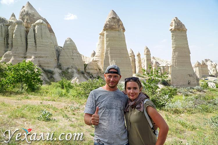 Турция, Каппадокия, Долина любви.