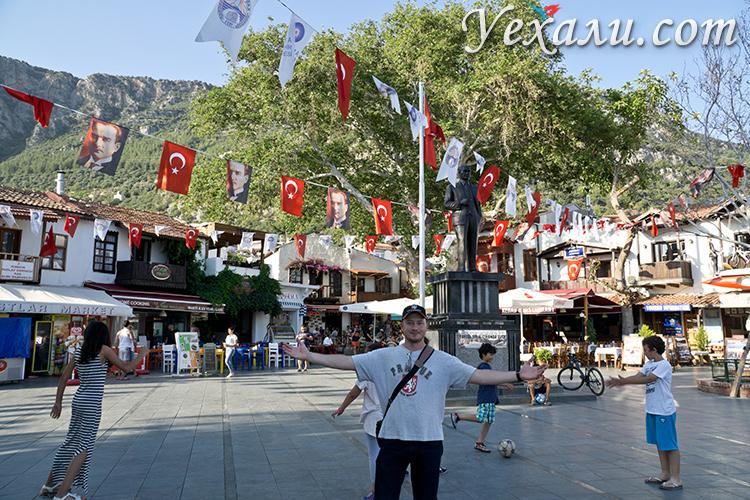 Площадь Ататюрка в Каше.