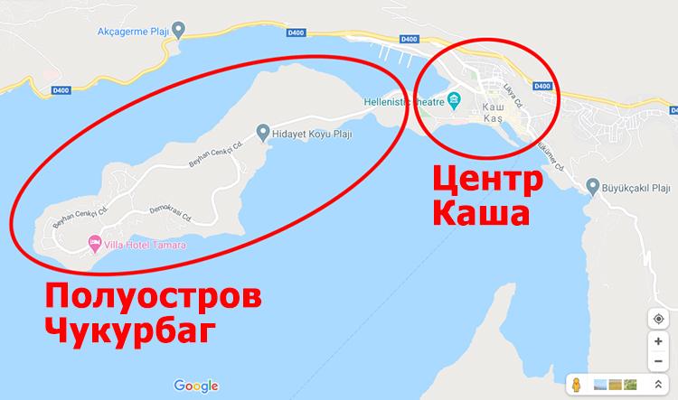 План города Каш: центральная часть и полуостров Чукурбаг.