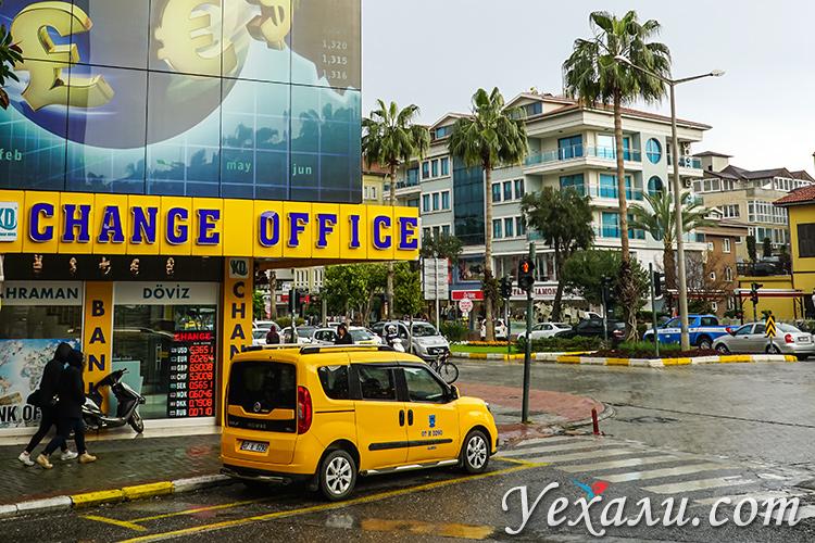 Уличный обменник валют в Турции.