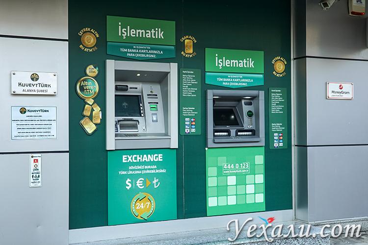 Банкомат с обменом валют в Турции, Аланья.