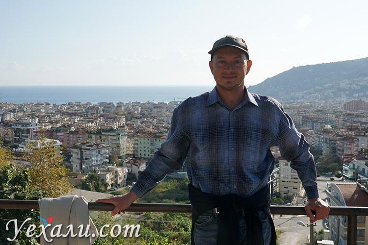 Смотровая площадка I Love Alanya, Аланья, Турция.